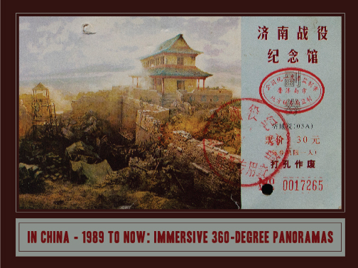 Ticket to Jinan Panorama
