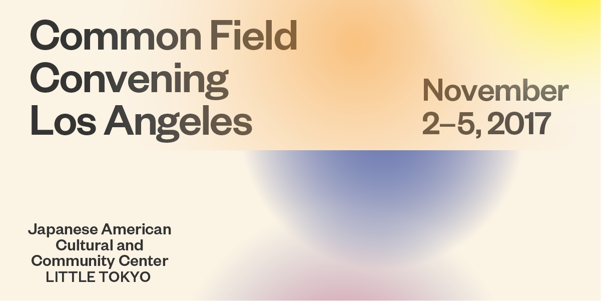 Common Field Convening 2017